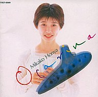 Mikako Honya / Ocarina