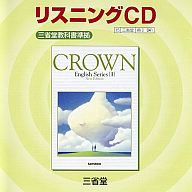CROWN English Series[1]New Edition
