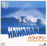 BEST OF BEST ハワイアン