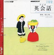 NHKラジオ ラジオ英会話 2010 7月号