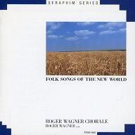 ロジェ・ワーグナー合唱団 / SERAPHIM SERIES アメリカ民謡のすべて