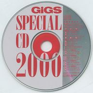 GiGS 2000年7月号 特別付録CD GiGS SPECIAL CD 2000