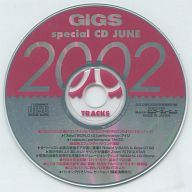 GiGS 2002年6月号 特別付録CD GiGS special CD JUNE 2002