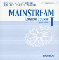 MAINSTREAM I Second Edition