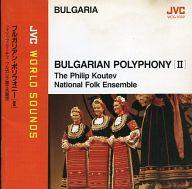 ブルガリアン・ポリフォニー(II)