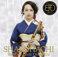 Bamboo Flute / SHAKUHACHI