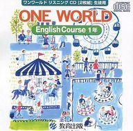 ONE WORLD English Course 1年 リスニングCD