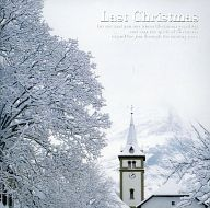ランクB) ラスト・クリスマス クリスタルサウンド