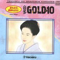 テイチクCDグラフィックスカラオケ 音多 ゴールド・10