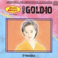 ランクB) テイチクCDグラフィックスカラオケ 音多 ゴールド・10