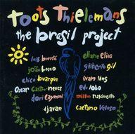 トゥーツ・シールマンス/ブラジル・プロジェクト