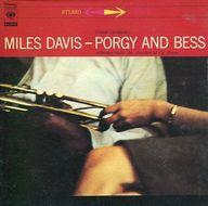 マイルス・デイビス / ポーギー&ベス
