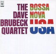 デイヴ・ブルーベック/ボサ・ノヴァ・U.S.A.
