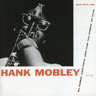 ハンク・モブレー / ハンク・モブレー(限定盤)