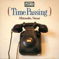 松岡直也 / Time Passing(廃盤)