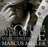 マーカス・ミラー / リーバイス(R)ブラック・プレゼンツ・アナザー・サイド・オブ・ミー~セレクションズ・オブ・マーカス・ミラー(限定盤)