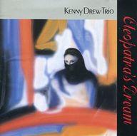 ケニー・ドリュー・トリオ / クレオパトラの夢(廃盤)