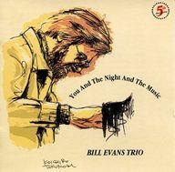ビル・エヴァンス・トリオ / あなたと夜と音楽と(廃盤)