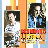 JB プロジェクト / ブロンボ2!!