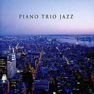 オムニバス / ベスト・セレクト・ライブラリー2003 決定版!ピアノ・トリオ・ジャズ