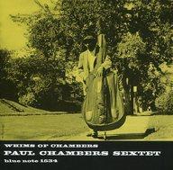 ポール・チェンバース/ウィムス・オブ・チェンバース