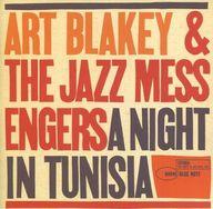 アート・ブレイキー&ザ・ジャズ・メッセンジャーズ / チュニジアの夜[限定盤]