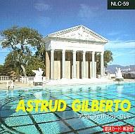 アストラット・ジルベルト GOLDEN BEST CD