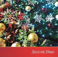 決定盤!! ジャズ DE クリスマス