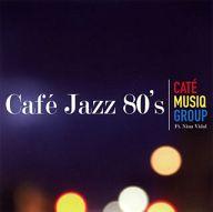 Cate Musiq Group feat.Nina Vidal / Cafe Jazz 80's