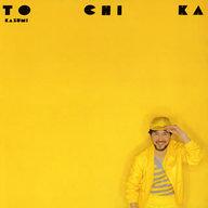 渡辺香津美 / TO CHIKA