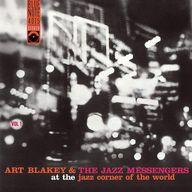 アート・ブレイキー&ザ・ジャズ・メッセンジャーズ / アット・ザ・ジャズ・コーナー・オブ・ザ・ワールド Vol.1[限定盤]