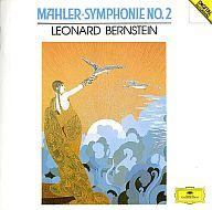 ニューヨーク・フィルハーモニック / 復活*交響曲第2番ハ短調