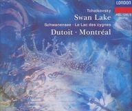 モントリオール交響楽団 / 白鳥の湖*バレエ組曲