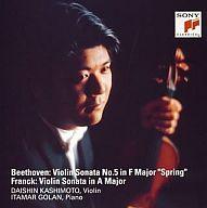 樫本大進 / ベートーヴェン:ヴァイオリン・ソナタ第5番「春」