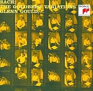 グールド(グレン) / バッハ:ゴールドベルク変奏曲(55年モノラル録音)