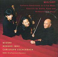 五嶋みどり / モーツァルト:ヴァイオリンとヴィオラのための協奏交響曲 ほか