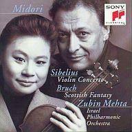 五嶋みどり / シベリウス:ヴァイオリン協奏曲ニ短調&ブルッフ:スコットランド幻想曲