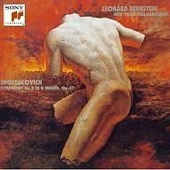 バーンスタイン(レナード) / ショスタコーヴィチ:交響曲第5番,チェロ協奏曲第1番