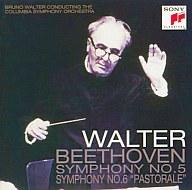 ワルター(ブルーノ) / ベートーヴェン:交響曲第5番「運命」&同第6番「田園」