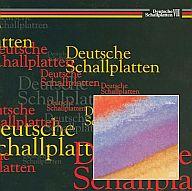 ベルリン交響楽団 / 交響曲第10番嬰ヘ短調(D.クック最終決定版)(限定盤)