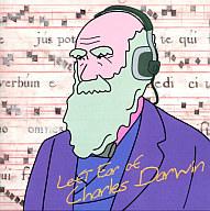 """オムニバス / クラシック的進化論<即席>入門""""ダーウィンの左耳""""~クラシカル・エヴォリューション~"""