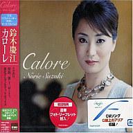 鈴木慶江 / Calore