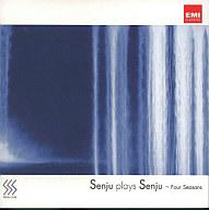 千住明 / Senju plays Senju~Four Seasons