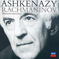 アシュケナージ(ウラディーミル) / ラフマニノフ:ピアノ作品集