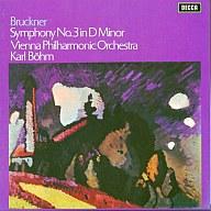 ベーム(カール) / ブルックナー:交響曲第3番<<ワーグナー>>(限定盤)