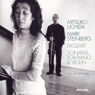 内田光子 / モーツァルト:ピアノとヴァイオリンのためのソナタ集