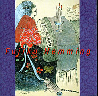 フジ子・ヘミング / フジ子・ヘミング こころの軌跡