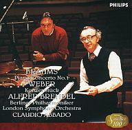ブレンデル(アルフレッド) / ブラームス:ピアノ協奏曲第1番ニ短調 作品15