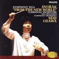 小澤征爾 / ドヴォルザーク:交響曲第9番ホ短調 作品95<<新世界より>>