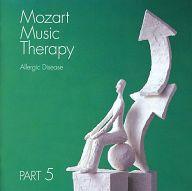 オムニバス(クラシック) / <<最新・健康モーツァルト音楽療法>>PART 5:アレルギーの予防(花粉症、アトピー性皮膚炎)